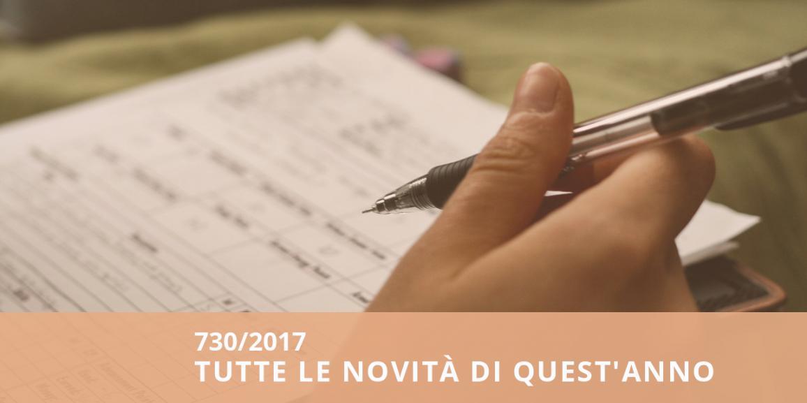 Novit 730 2017 cosa c 39 di nuovo quest 39 anno assoservizi for Novita 730 2017